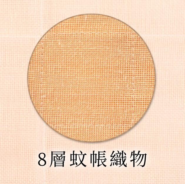 夢之布巾 2