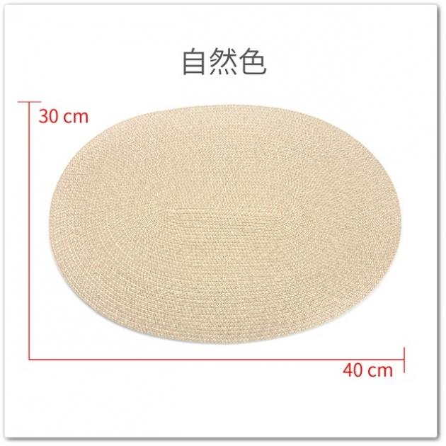 紙纖多功能裝飾墊(橢圓形) 3