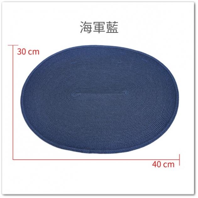 紙纖多功能裝飾墊(橢圓形) 4