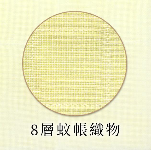 夢之布巾 - 鮮黃 2