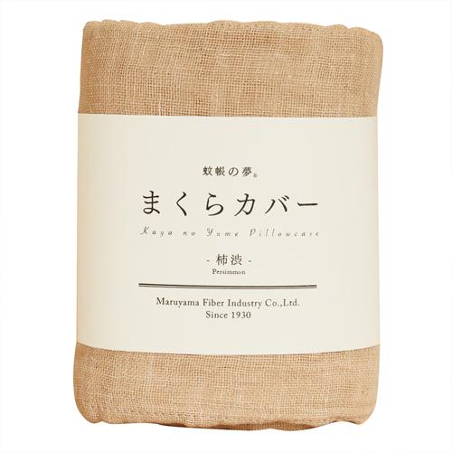 機能布巾枕頭套 - 柿涉 1