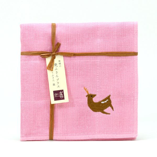 鹿刺繡布巾 - 粉紅 1