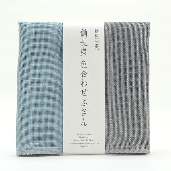 抗菌備長炭布巾 - 藍灰 1