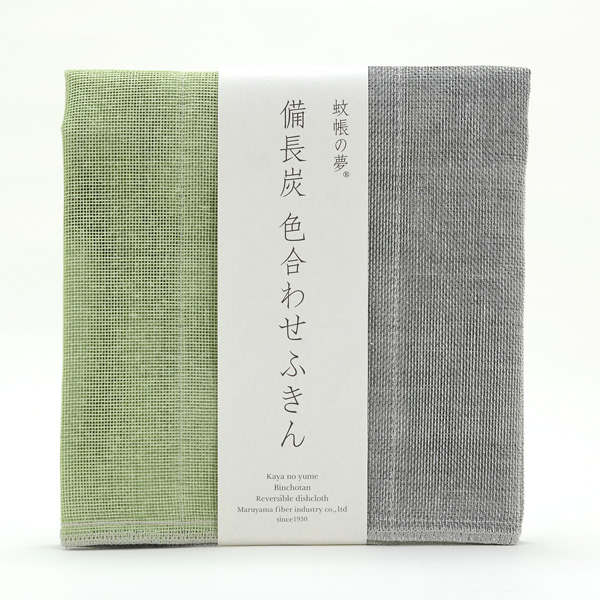 抗菌備長炭布巾 - 青灰 1