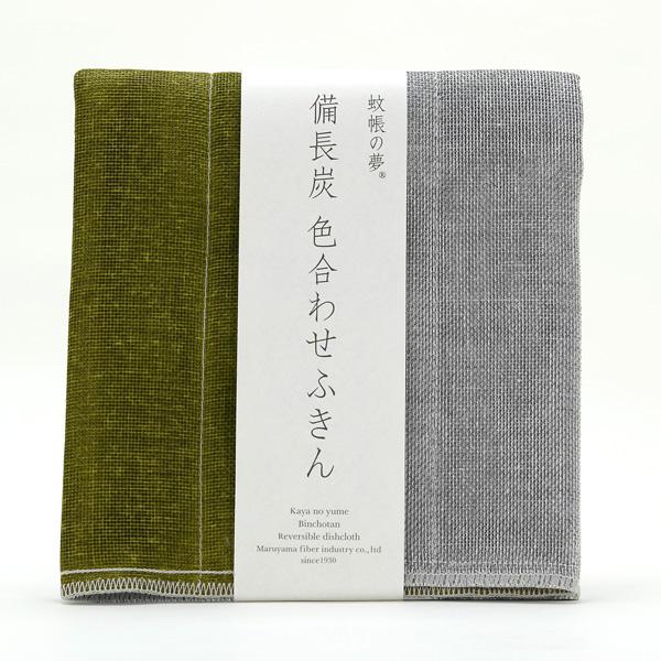 抗菌備長炭布巾 - 綠灰 1
