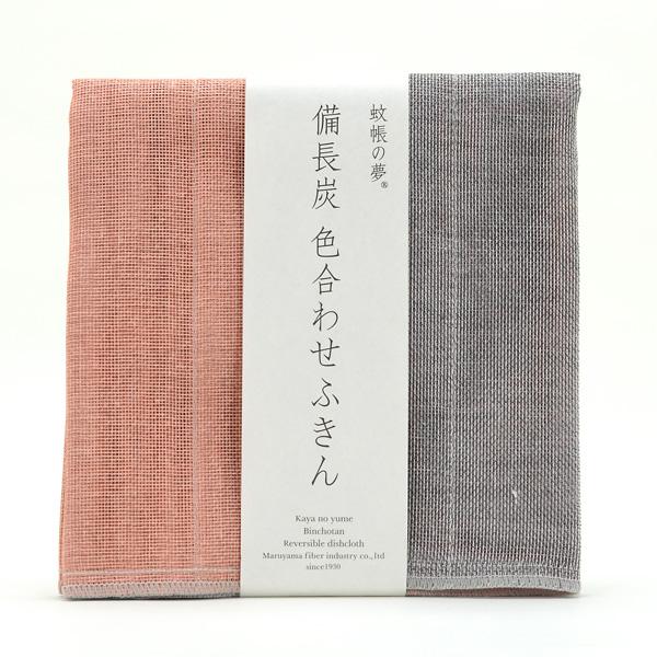 抗菌備長炭布巾 - 粉灰 1