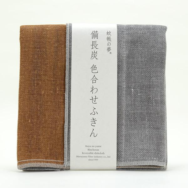 抗菌備長炭布巾 - 棕灰 1