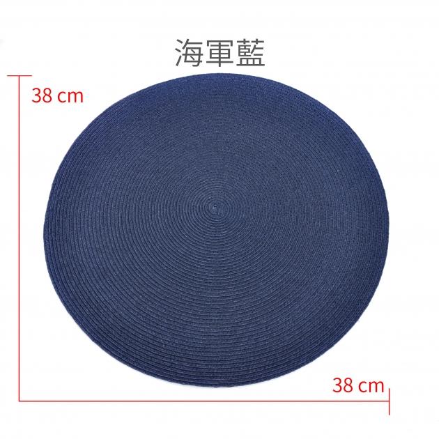 多功能裝飾墊(圓形) 3
